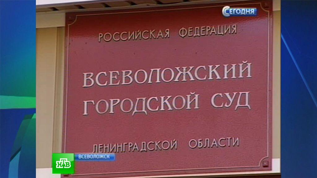 Психиатрическое освидетельствование работника - Охрана труда в России